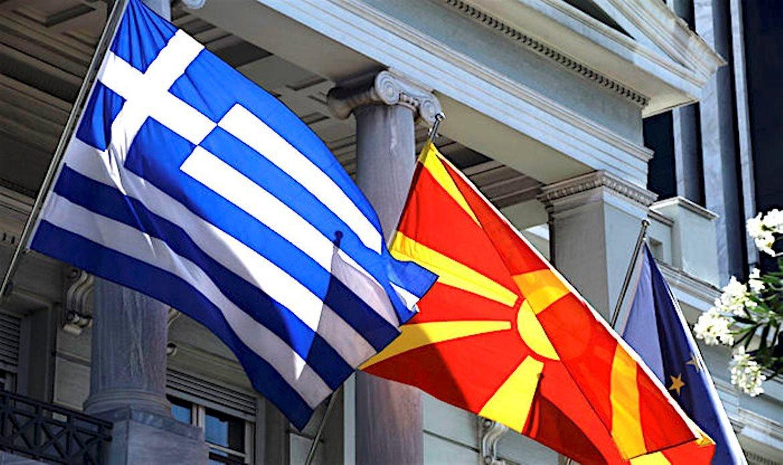 Ελλάδα Σκόπια