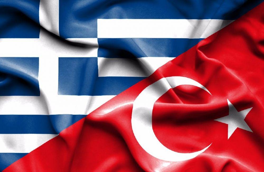 Ελλάδα - Τουρκία