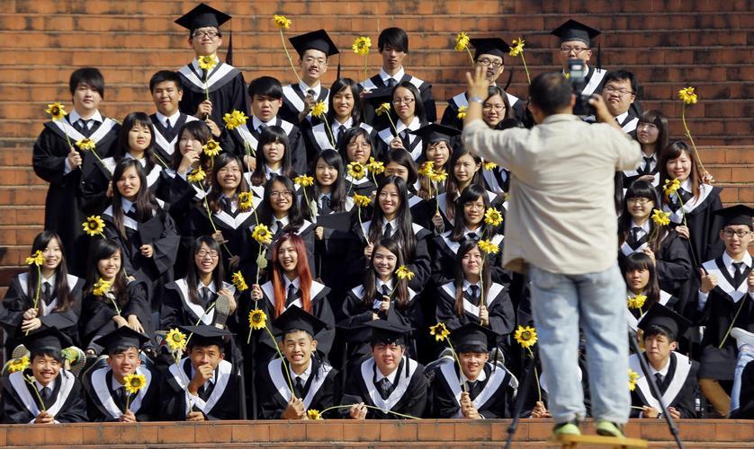 «Πανεπιστημιακή» κατασκοπεία μεταξύ Ταϊβάν και Κίνας