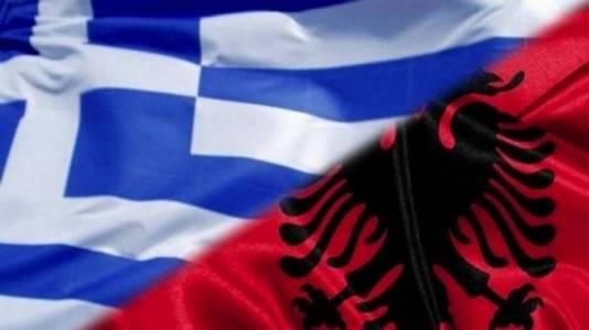 Ελλάδα-Αλβανία