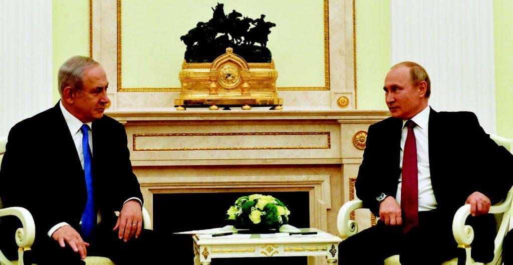 Νετανάχιου - Πούτιν