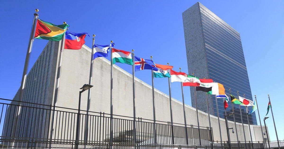 Αναφορά στον Χάρτη του ΟΗΕ για ειρηνική επίλυση διαφορών – Οι επιστολές Πομπέο, Κίσινγκερ