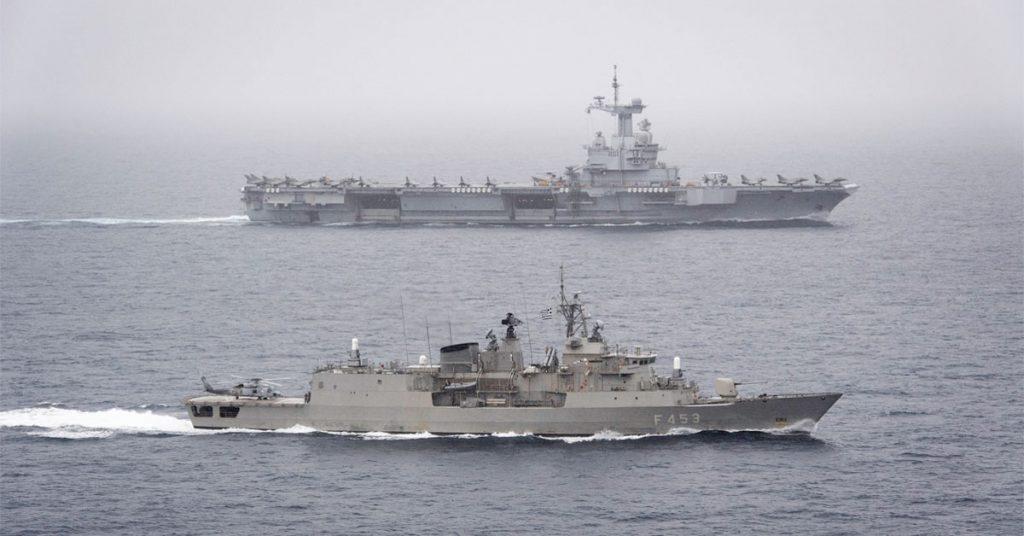 Η Γαλλία στο Αιγαίο και την Ανατολική Μεσόγειο