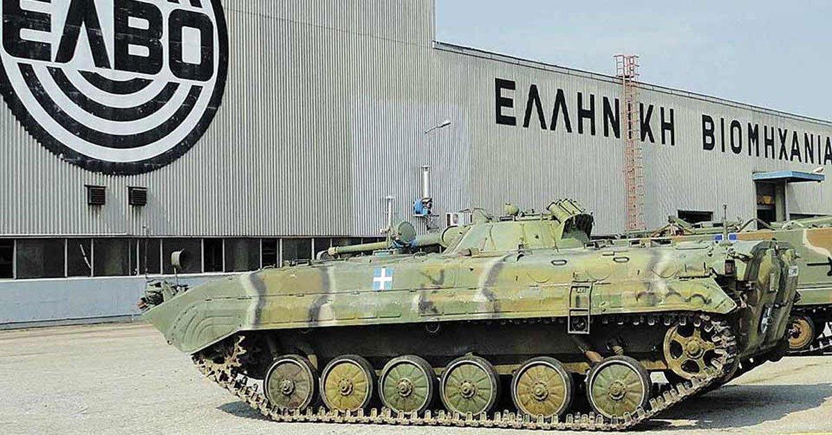 H αμυντική βιομηχανία ως μοχλός οικονομικής ανάπτυξης