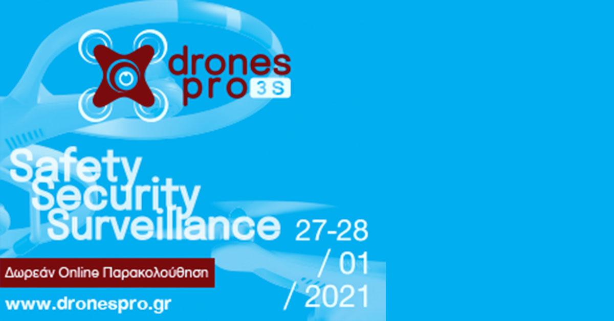 Drones Pro 2020