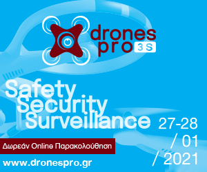 drones-pro