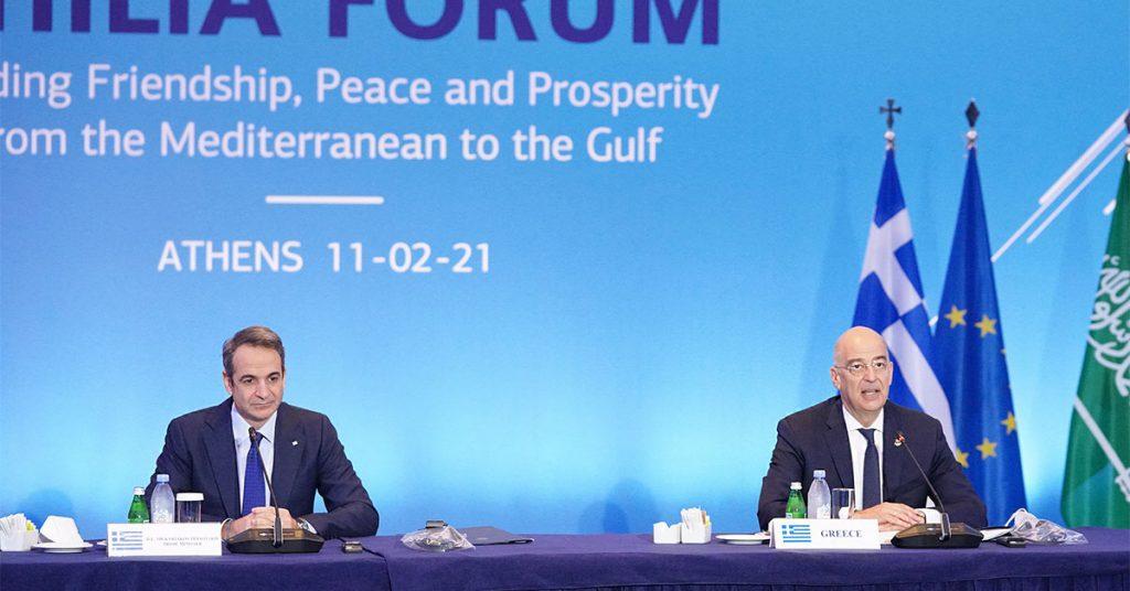 «Φόρουμ Φιλίας» και ελληνικά ανοίγματα στη σκιά των τουρκικών προκλήσεων