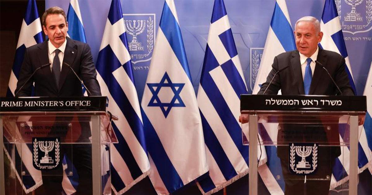 Στήριξη από Ισραήλ  έναντι της Τουρκίας