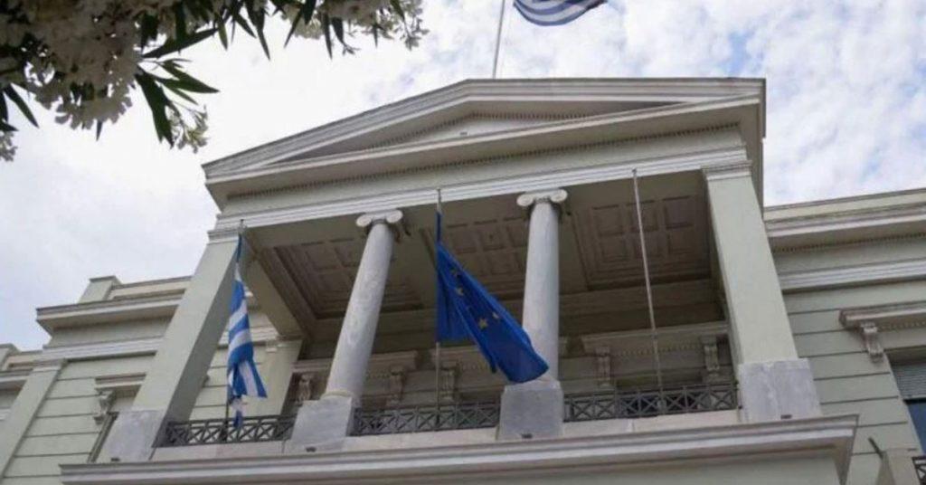 Ένωση Διπλωματικών Υπαλλήλων: Το νέο νομοσχέδιο συρρικνώνει την Διπλωματική Υπηρεσία