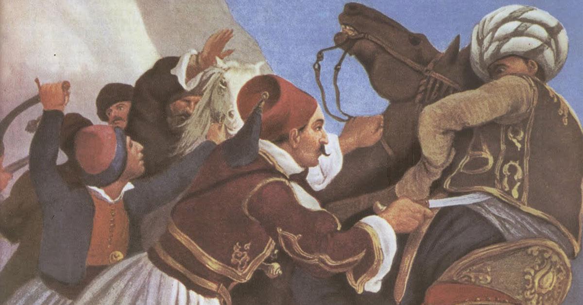 Τα όπλα των Ελλήνων του 1821