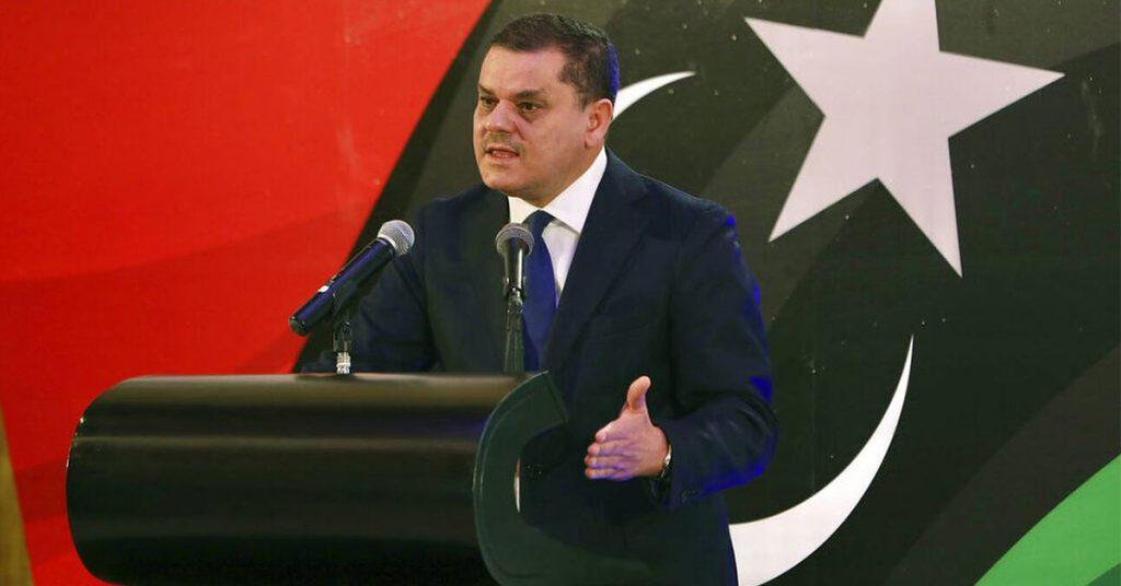 Τουρκο-λιβυκές  Συμφωνίες  Νοεμβρίου 2019