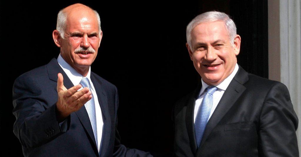 Η εξέλιξη της προωθημένης πολιτικής της Ελλάδας στη Μέση Ανατολή