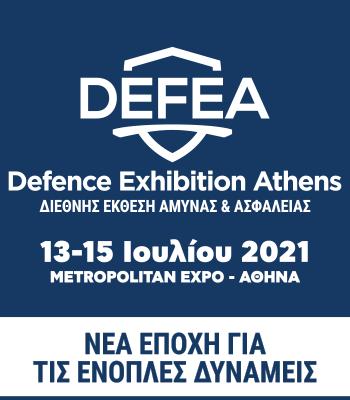 DEFEA Exibiton Athens