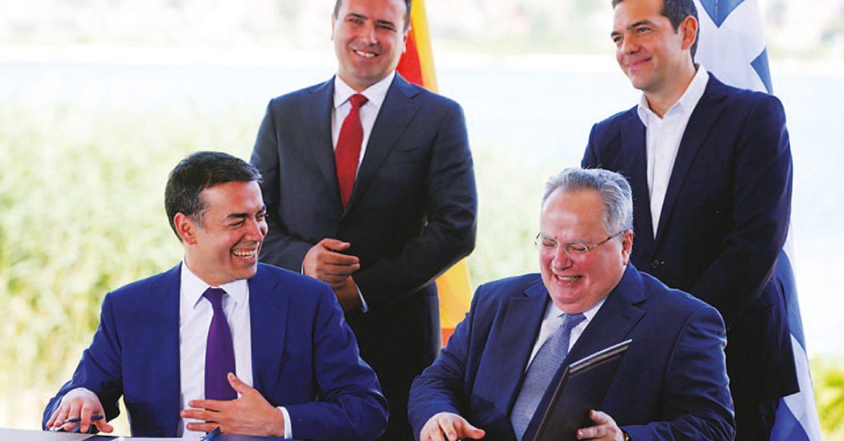 Τρία χρόνια από την υπογραφή της Συμφωνίας των Πρεσπών