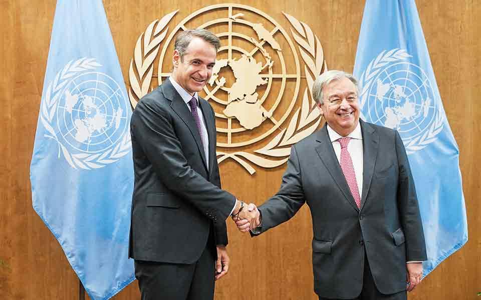 Απάντηση στον τουρκικό επεκτατισμό. Η ελληνική επιστολή προς τον γ.γ. του ΟΗΕ καταρρίπτει τους ισχυρισμούς της Αγκυρας για τα νησιά του Αιγαίου