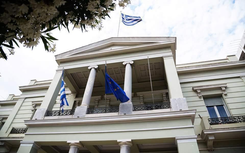 Η Ελλάδα προ των πυλών της Δημοκρατίας του Κοσόβου